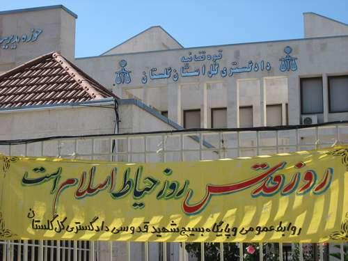 عکس, تصویر, دانلود آهنگ یه مسجد با صدای امیر تاجیک mp3
